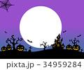 ハロウィンシルエット (紫-青背景 月あり) 34959284