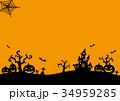 ハロウィンシルエット (オレンジ背景 月無し) 34959285