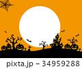 ハロウィンシルエット (オレンジ背景 月あり) 34959288