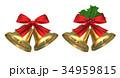 クリスマスベル クリスマス ベルのイラスト 34959815