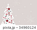 クリスマス クリスマスツリー 結晶のイラスト 34960124