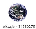 地球のCGイラストレーション(白バック) 34960275