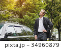 男性 人物 自動車の写真 34960879