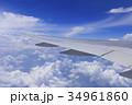 飛行機からの雲の景色 34961860