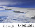 飛行機 翼 雲の写真 34961861