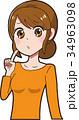 女性 ベクター 人物のイラスト 34963098