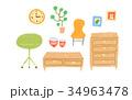 インテリア 家具 34963478