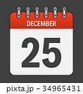 カレンダー 暦 12月のイラスト 34965431