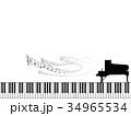 グランドピアノ 34965534
