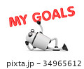 My goals. Robot hold red word - my goals 34965612