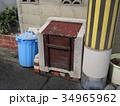 石のゴミ箱  34965962