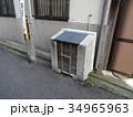 石のゴミ箱  34965963