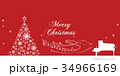 クリスマスイメージ 34966169