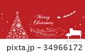 クリスマスイメージ 34966172