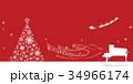 クリスマスイメージ 34966174