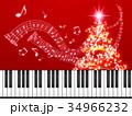 クリスマスイメージ 34966232