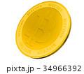 ビットコイン 金貨 コインのイラスト 34966392