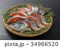 鮭 生鮭 秋鮭の写真 34966520