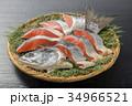 鮭 生鮭 秋鮭の写真 34966521