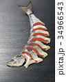 鮭 生鮭 秋鮭の写真 34966543
