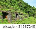 島根県 石見銀山 清水谷製錬所跡 34967245
