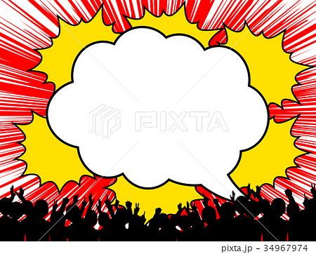 吹出し 集中線 観客 34967974