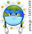 地球 マスコット 病気のイラスト 34971409