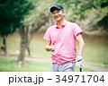 ゴルフをするミドル男性 34971704