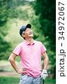 ゴルフをするミドル男性 34972067