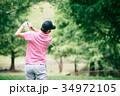 ゴルフをするミドル男性 後ろ姿 34972105