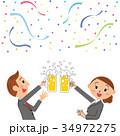 乾杯するサラリーマン 34972275