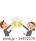 ビールで乾杯 34972276