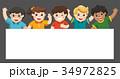 仲良し 仲間 友人のイラスト 34972825