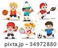 ボール 子供 人々のイラスト 34972880