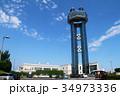 銚子ポートタワー 34973336