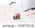 住宅 不動産 桜の写真 34973516
