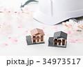 住宅 不動産 桜の写真 34973517
