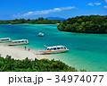 石垣島 川平湾 沖縄県の写真 34974077