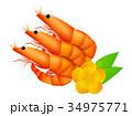 おせち_海老料理 34975771