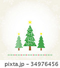 クリスマスカード 34976456