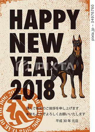 2018年賀状_アンティークペーパー_日本語添え書き付き 34976760