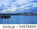 ニュージーランド オークランド デボンポートからの風景 34976899