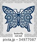 蝶 カット 切るのイラスト 34977087
