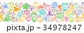 野菜 ベクター カラフルのイラスト 34978247