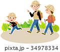 トレッキング 家族 ハイキングのイラスト 34978334