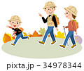トレッキング ハイキング 秋のイラスト 34978344