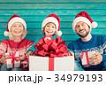 クリスマス ファミリー 家庭の写真 34979193