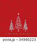 クリスマスカード 34980223