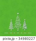クリスマスカード 34980227