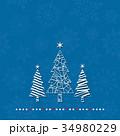 クリスマスカード 34980229